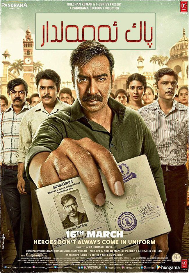 """一部打劫的印度电影,生动地演绎了什么叫""""智商税"""""""