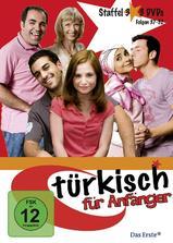 土耳其语入门 第三季海报