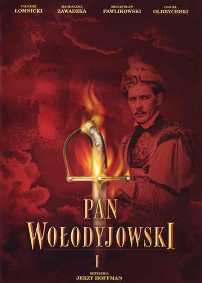 伏沃迪约夫斯基骑士海报