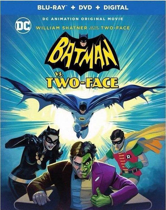 蝙蝠侠大战双面人