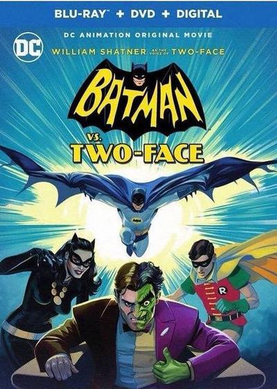 蝙蝠侠大战双面人海报