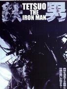 铁男1:金属兽