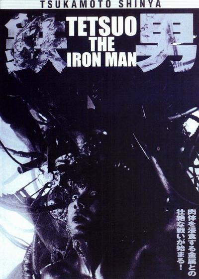 铁男1:金属兽海报