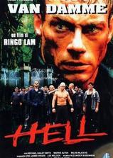 地狱醒龙海报