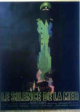 海的沉默海报
