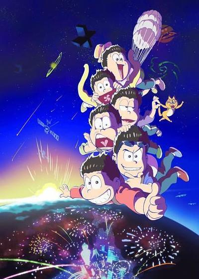 阿松 第二季海报