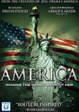 假如美国不存在海报