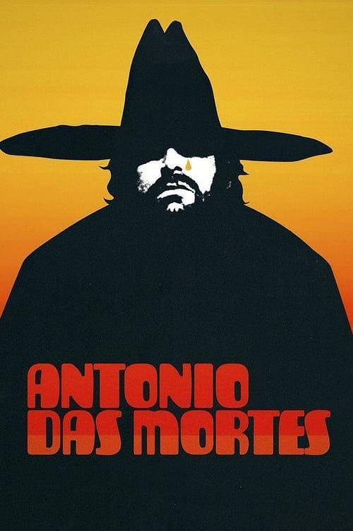 安托尼奥之死