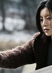 柳善 Seon Yu