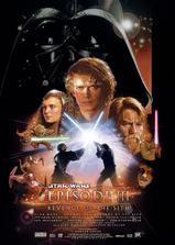 星球大战前传3:西斯的复仇海报