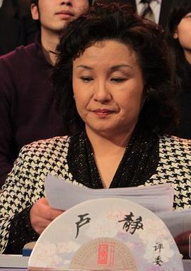 卢静 Jing Lu演员