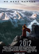 2012海报