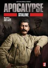 启示录:斯大林海报