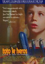 小英雄托托海报