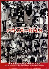 涩谷24小时海报