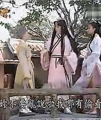 戏说台湾之布袋和尚海报