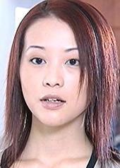 林雅诗 Grace Lam