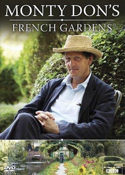 法国花园海报