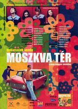 莫斯科广场海报