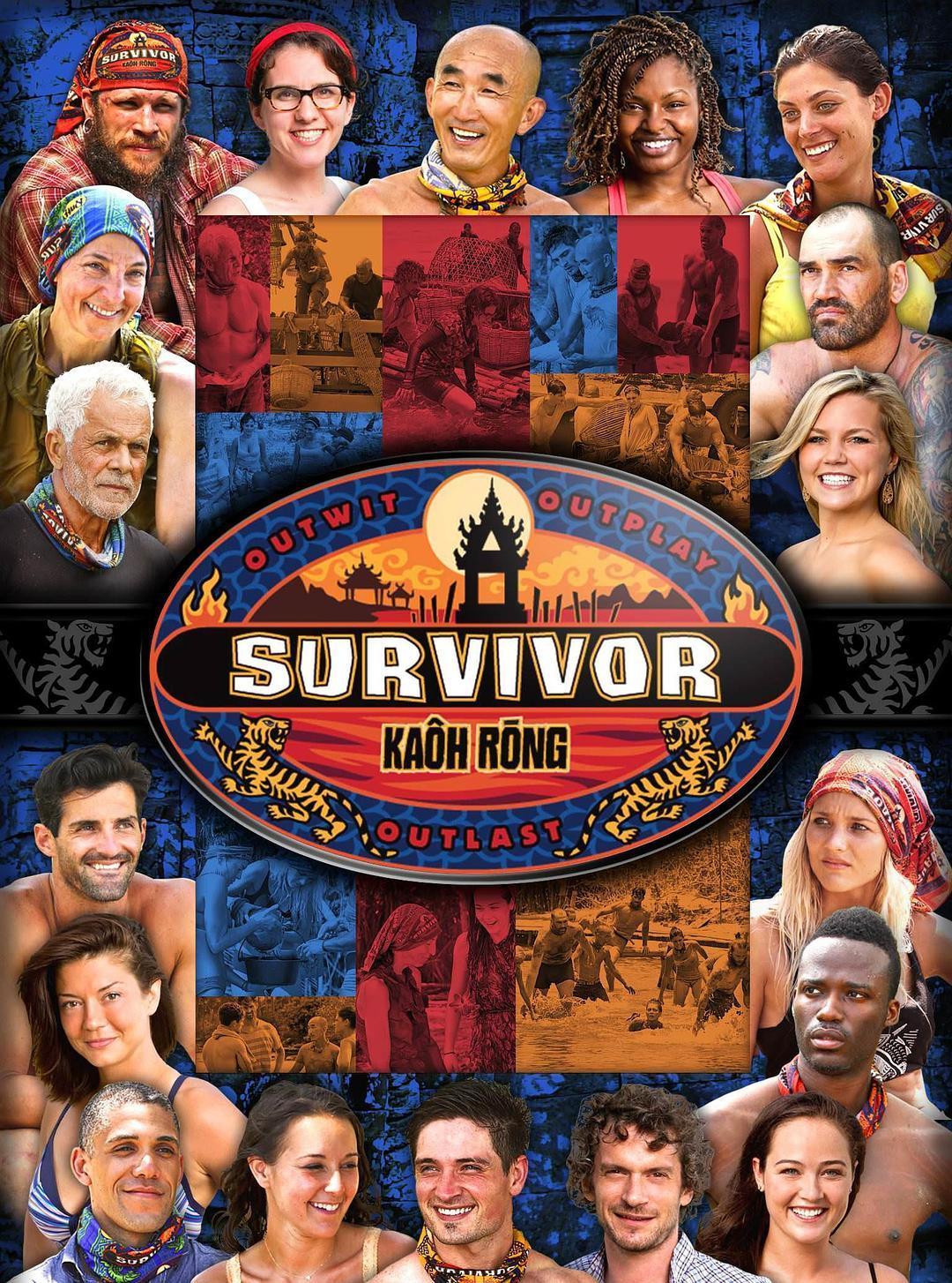 幸存者:瓜隆岛 第三十二季