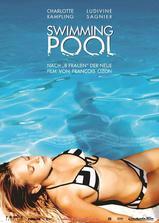 泳池情杀案海报