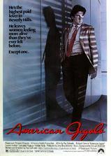 美国舞男海报