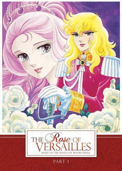 凡尔赛玫瑰海报