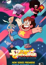 宇宙小子 第一季海报