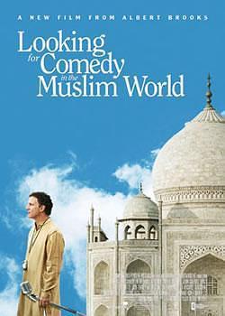 寻找穆斯林的喜剧