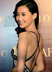 陈法拉 Fala Chen