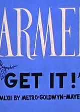 卡门抓住他海报