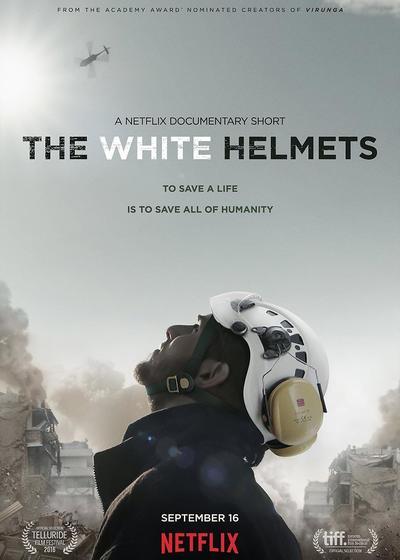 白头盔海报