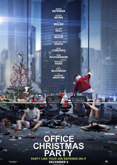 办公室圣诞派对海报