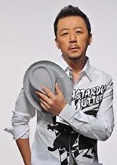 郭涛 Tao Guo