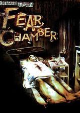 恐惧斗室海报