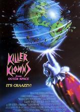 外太空杀人小丑海报