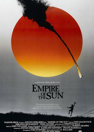 太阳帝国海报