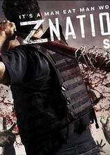 僵尸国度 第二季海报