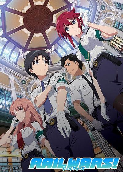 日本国有铁道公安队海报