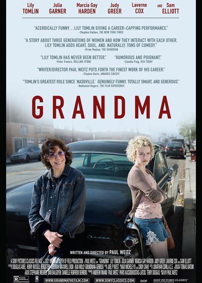 与外婆同行海报