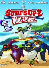 冲浪企鹅2海报