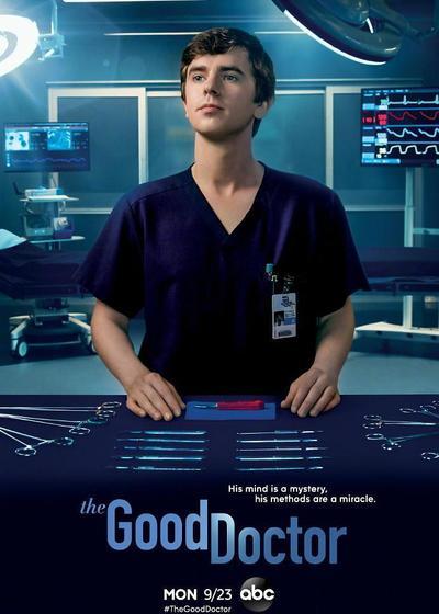 良医 第三季海报