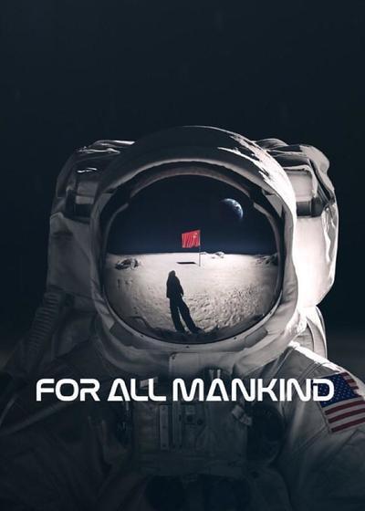 为全人类 第一季海报