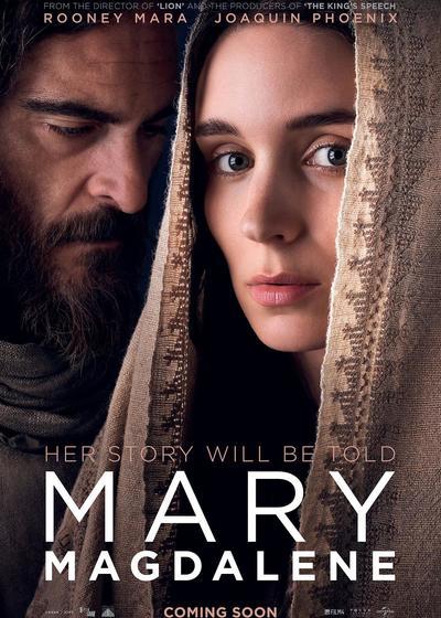 抹大拉的玛丽亚海报