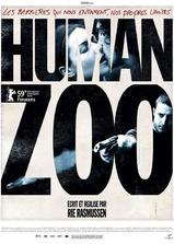 人类动物园海报