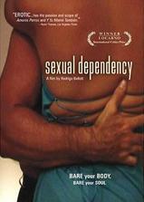 性伴叙事曲海报