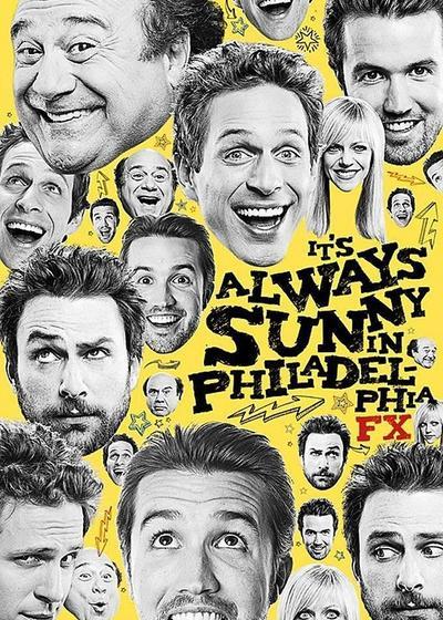 费城永远阳光灿烂 第一季海报