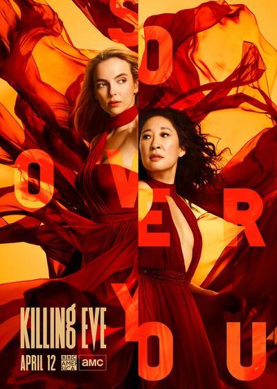 杀死伊芙 第三季海报