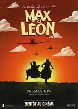 马克思和莱昂的疯狂故事海报