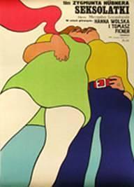 性感十六岁海报